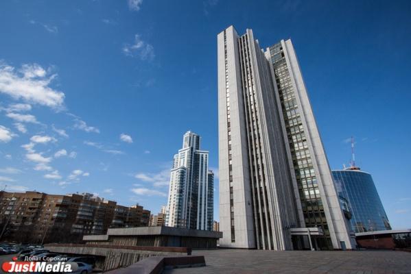 Свердловские власти с начала года потратили почти на 5 млрд рублей больше, чем заработали
