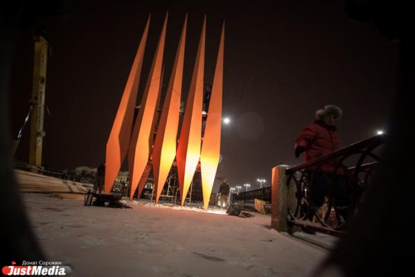 Власти Екатеринбурга выбирают новое место для размещения Краснознаменной группы