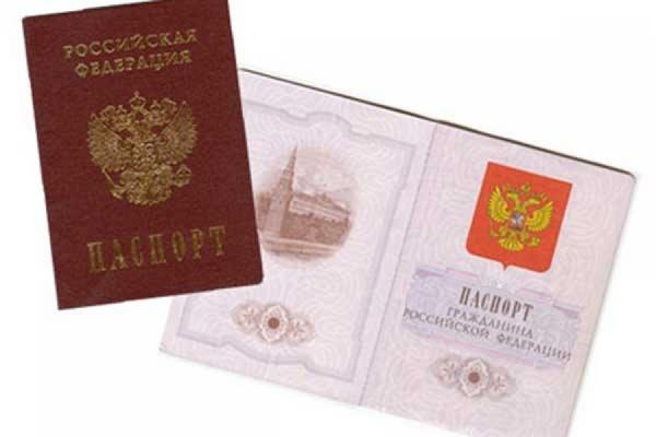 Правительство РФ сократило срок оформления паспорта