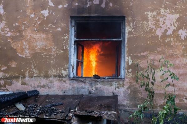 В Карпинске жертвой пожара стала молодая женщина