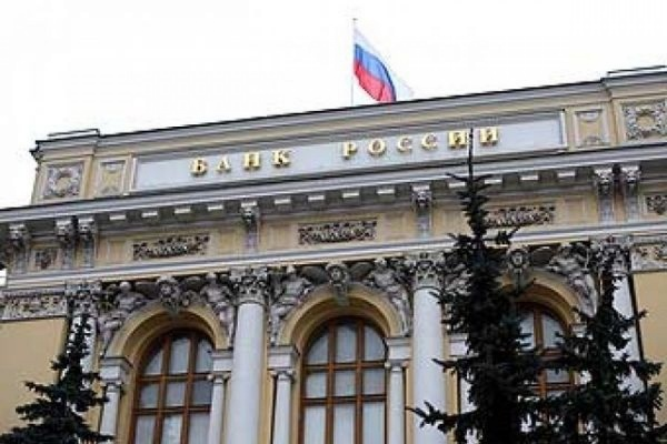 ЦБ РФ отозвал лицензию у московского банка и двух страховых компаний