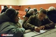 Артюх уличил «Единую Россию» в экономии на стариках