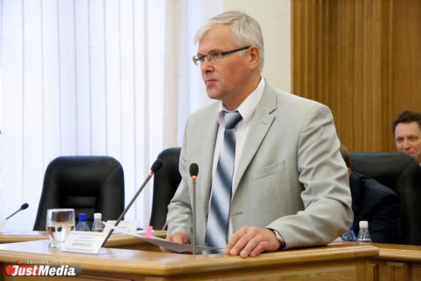 СРОЧНО! Новым «Высокинским» назначен главный финансист мэрии Андрей Корюков