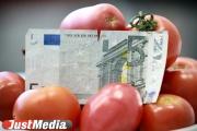 Годовая инфляция в Свердловской области составила 9,2%