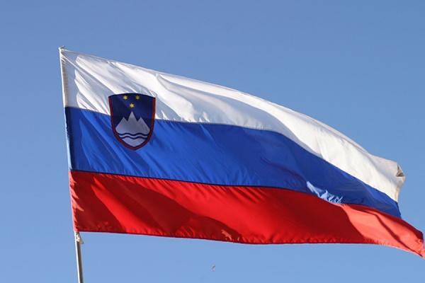 Словения закрыла границу для беженцев