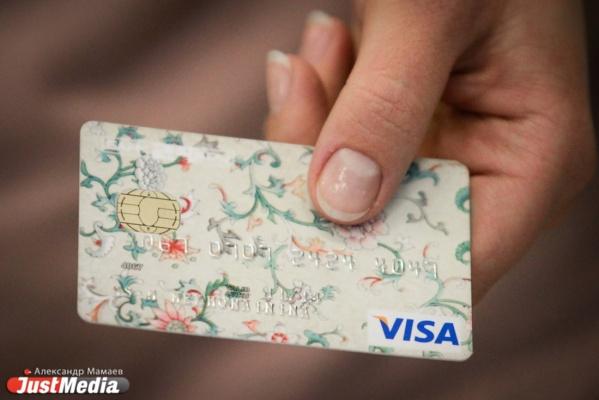 Уральские банкиры: в хищение денег с пластиковых карт чаще всего виноваты сами владельцы