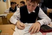 Спикер Госдумы выпустил методичку по написанию учебников по русскому языку и литературе