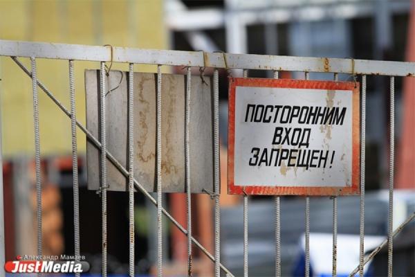 Бомба замедленного действия. Жители Красноуральска боятся взлететь на воздух