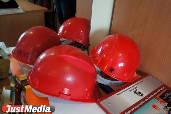 Готовьтесь на выход! В Свердловской области в ближайшее время уволят почти 3 тысячи человек