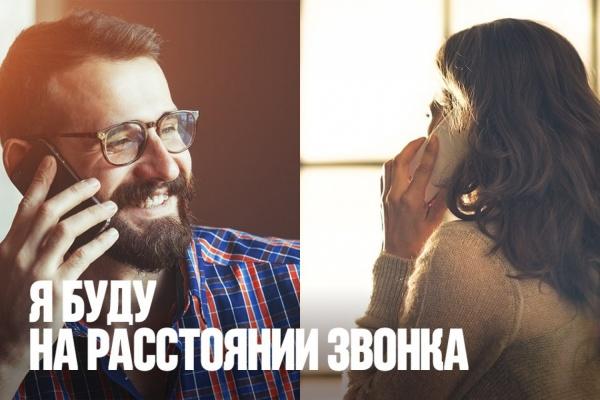 На Урале женщины принимали поздравления по телефону, а мужчины — по Интернету