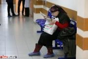 В Серове грядет массовое сокращение медиков. Из городской больницы уволят 65 сотрудников