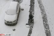 В выходные в Екатеринбурге «плюс» и снег с дождем
