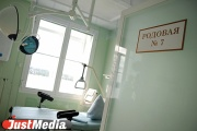 На Среднем Урале смертность превышает рождаемость