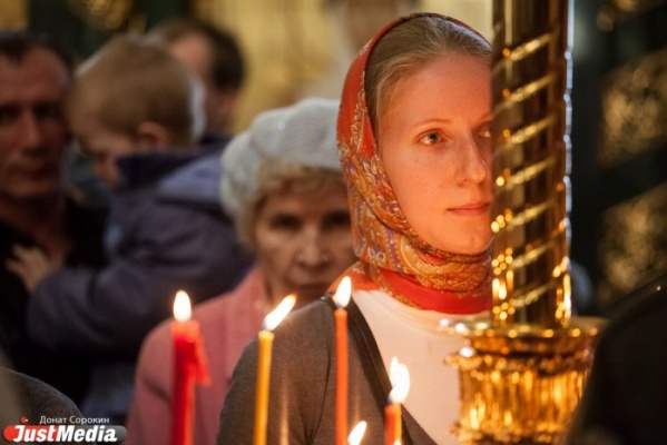 Без вина, сквернословия и развлечений. Свердловские православные верующие начинают самый долгий и строгий пост