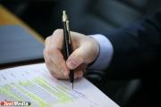 Команду Куйвашева уличили на фальсификации процедуры оценки регулирующего воздействия