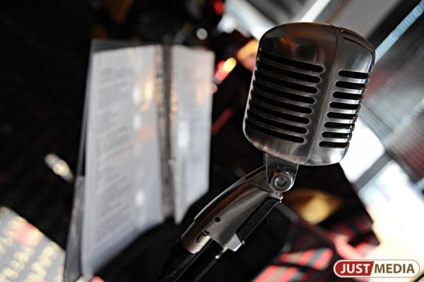 Мастера классического вокала ищут новые таланты в Екатеринбурге