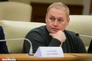 Комитет Павлова отклонил поправку Альшевских по возвращению Екатеринбургу прямых выборов «сильного мэра»