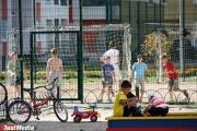 В Екатеринбурге введен новый порядок записи детей в оздоровительные лагеря