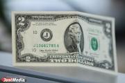 Курс доллара опустился ниже 69 рублей