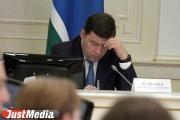 Куйвашев засекретил первое заседание градсовета, на котором согласовали перестройку центра Екатеринбурга