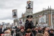 «Бессмертный полк России» в 2016 году пройдет по всей Свердловской области