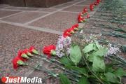 В Екатеринбурге будет заложена капсула в память о трагедии на Чернобыльской АЭС
