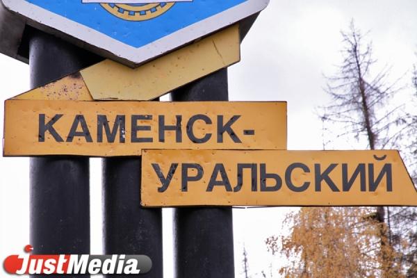 Бывший мэр Каменска-Уральского назначен главой Южного управленческого округа