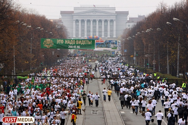 «Бежим вокруг земли». Екатеринбург поддержит всемирную акцию «Час Земли»