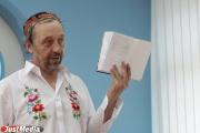 В Екатеринбурге театральную постановку совместят с благотворительным аукционом