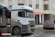 На Пермском тракте в лобовом столкновении фур погиб человек