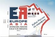 Время до старта марафона «Европа—Азия» будут отсчитывать часы возле «Пассажа»