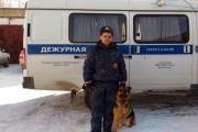 Сотрудники полиции изъяли в Кировграде крупную партию «синтетики»