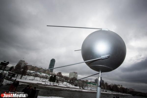 В Екатеринбурге ищут мопсов и такс для первого парада собак-космонавтов