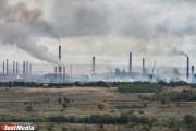 Свердловская область оказалась самым экологически грязным регионом России. РЕЙТИНГ