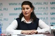 Елена Артюх опровергла слухи о связи института омбудсмена с фирмой «Левъ»