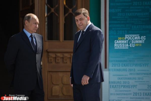 На страницах свердловских районок Куйвашев заменил собой Путина. ФОТО