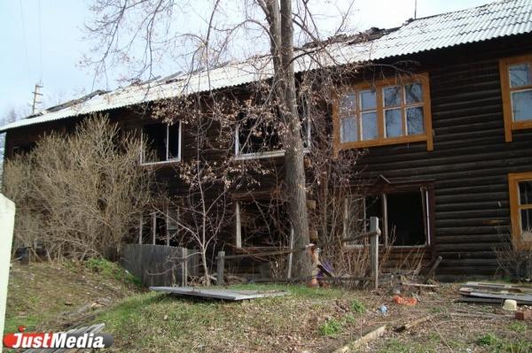 В Свердловской области появились переселенцы-призраки