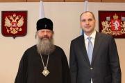 РПЦ получит пять зданий в Екатеринбурге