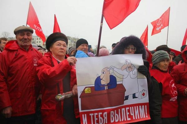 Слезы и провокации. Жители сорока свердловских городов вышли на митинги против оптимизации здравоохранения