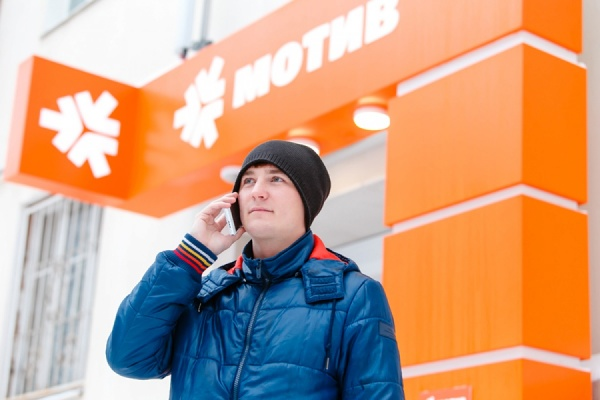 Ниже некуда! Звонки на все сети за 39 рублей в месяц