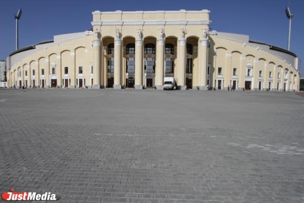 Комиссия ФИФА посетит Екатеринбург в апреле