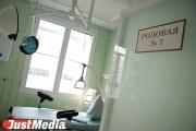В Свердловской области коэффициент рождаемости достиг исторического максимума