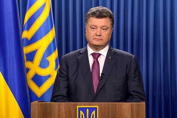 В Вашингтоне ограничили доступ на выступление Петра Порошенко