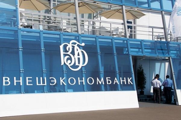 На «банк-копилку» В.Путина выделят 150 млрд руб. из государственного бюджета — другие подождут