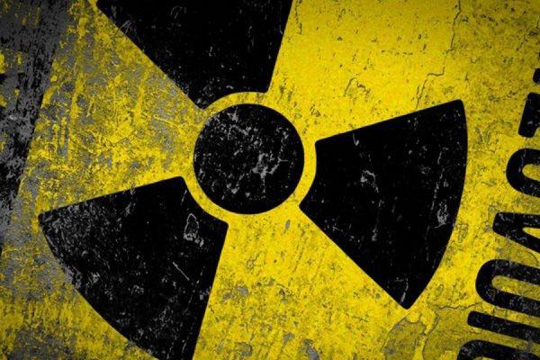 Неизвестные похитили чемодан с радиоактивными материалами в Испании