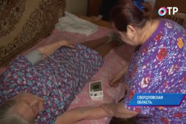 Федеральный телеканал показал, как Куйвашев лишил «скорой» жителей Нейво-Рудянки