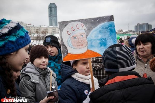 В День космонавтики на Плотинке запустят 12 ракет
