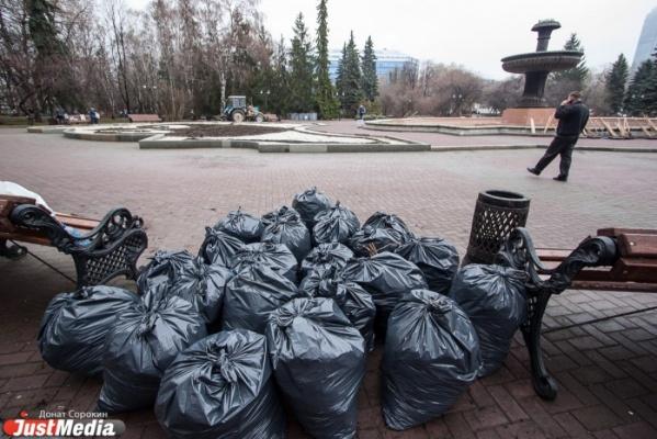 С 1 по 30 апреля в Екатеринбурге проходит месячник чистоты