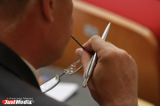 Уральских предпринимателей обучат франчайзингу