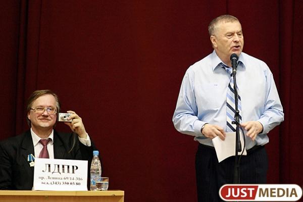 Суд встал на сторону Жириновского. Иск об уральцах-«дебилах» остался без удовлетворения